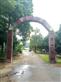 深圳農家樂-田中園農家樂是深圳設備齊全的農家樂