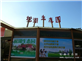 東莞周邊有趣農家樂-東莞周邊好玩有趣的農家樂田中園農家樂