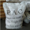 聚合氯化铝用量和使用方法