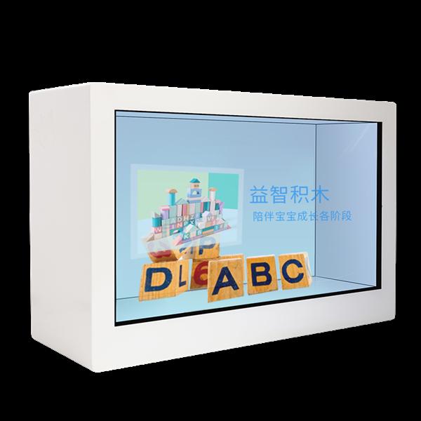 透明屏液晶展示柜的特点与功能