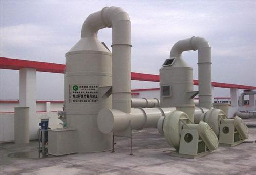 广东古粤电气股份有限公司环保工程承包范围有那些?