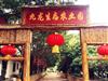 深圳九龙生态园趣味团建一日游