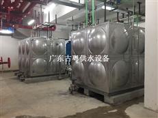 海口不锈钢水箱:供水设备有那些用途?