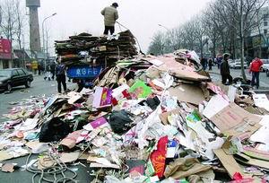 采用合适的废水处理设备和工艺能够帮助制药企业解决制药_香港废料处理_废水处理问题。