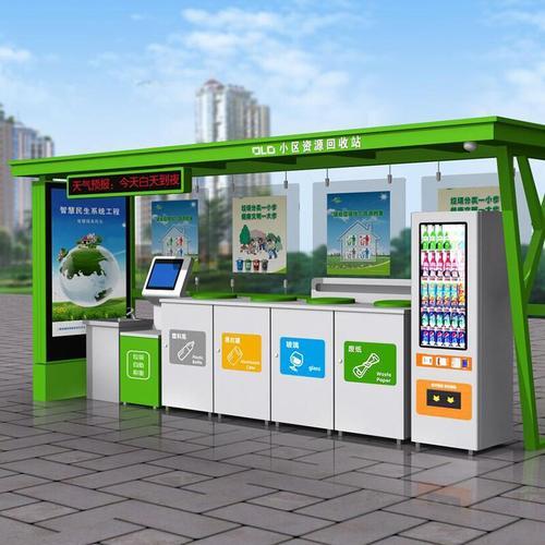 广告机厂家能为垃圾分类做些什么新型产品?