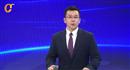 華晨集團:創新發展實現新舊動能接續轉換