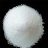 水解时间对阴离子聚丙烯酰胺粘度的影响说明