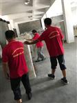深圳正规搬家公司怎么选?