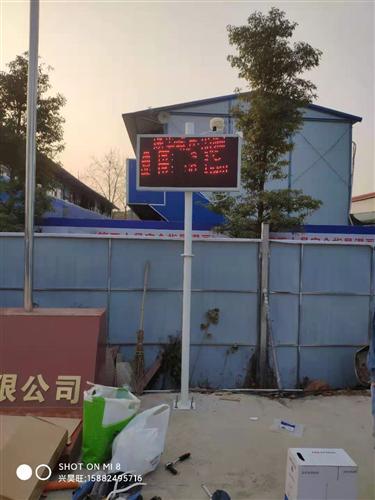成都锦江竹望山幼儿园工地视频监控安装完工