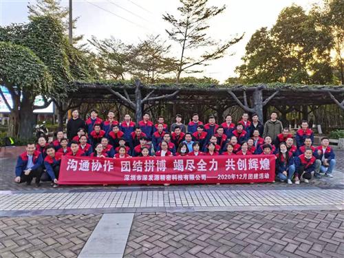 公司团建一日游深圳农家乐新生态文旅基地-乐水山庄