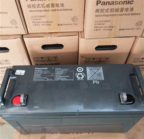 LC-P蓄电池厂家直销