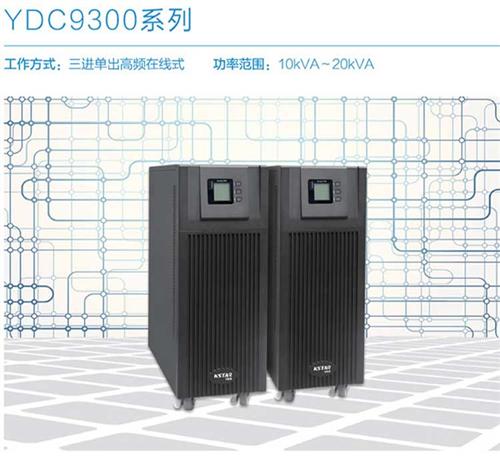 科士达USB+RS232通讯卡