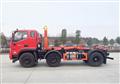 福田瑞沃有燃油公告能办理营运证钩臂垃圾车