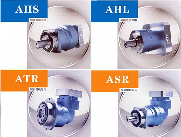 斜齿轮减速机应用于CNC/机床领域