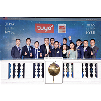 Tuya Smart Listed on NYSE