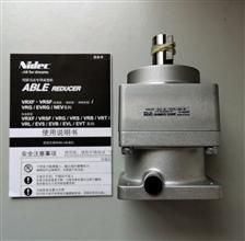 大型三軸伺服橫走式機械手專用日本電產新寶減速機VRSF系列