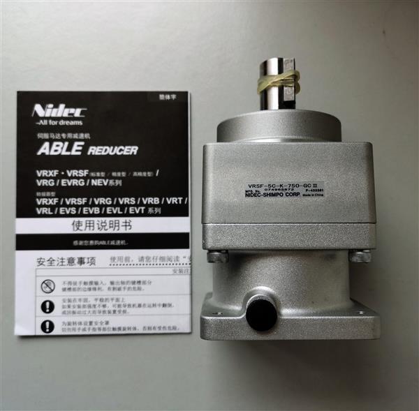 大型三轴伺服横走式机械手专用日本电产新宝减速机VRSF系列