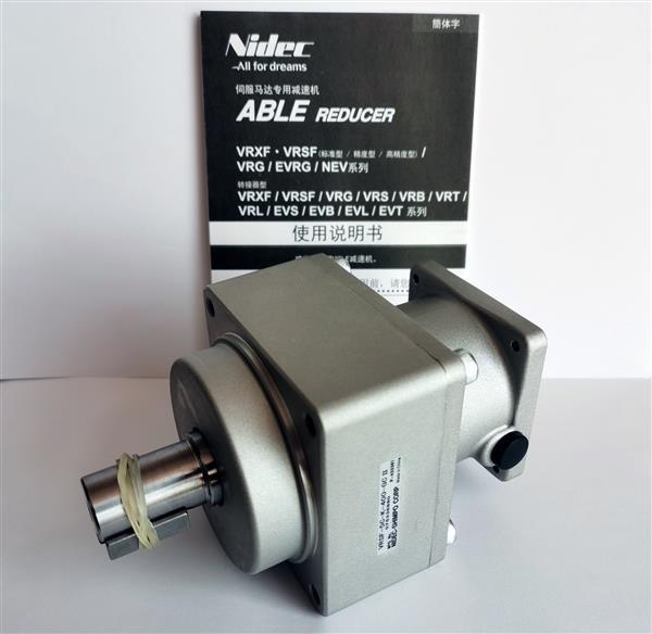 轻型横走式机械手减速机-Nidec减速机