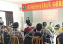 帝旺木业6S管理咨询项目
