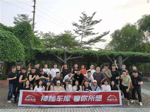 深圳农家乐-乐水山庄BBQ轰趴、团建休闲一日游