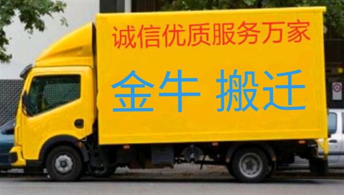 深圳搬家公司的收费标准是怎么样的?