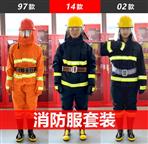 浅谈97款消防服和02款消防服区别...