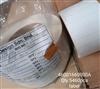 废弃电器电子产品回收行业_香港电子产品回收_需要...