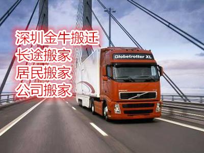 找深圳搬家公司要注意哪些事项,提供深圳工厂搬迁吗?