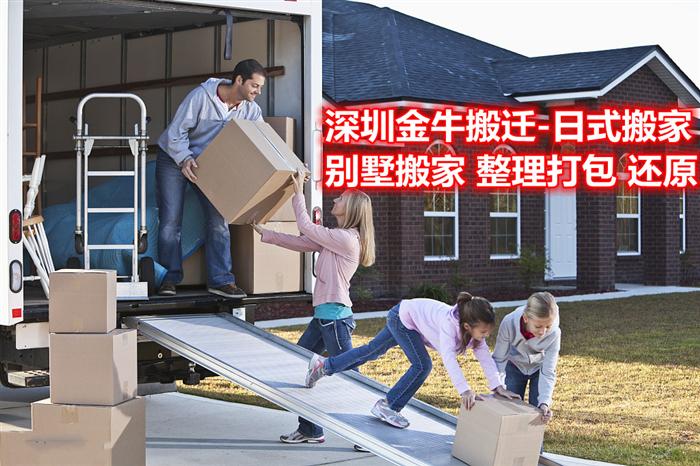 夏日搬家要为深圳搬家公司师傅的付出多一份离家和感谢!