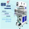 專業生產移印機、絲印機