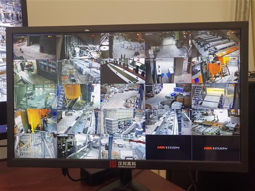 雅安石棉采石场工厂视频监控