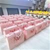 2021.8.14 Chinese Valentine's Day activities
