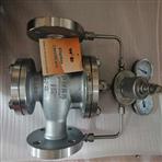 进口减压阀-天然气-液化气