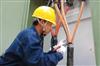 佛山市某部机房电力电缆铺设工程设计施工中标公告