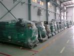 广州发电机厂家:提高电网安全性...