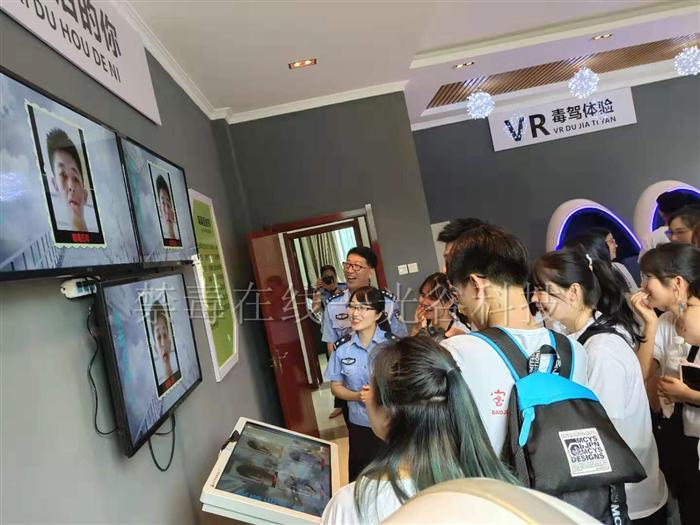 禁毒VR模拟软件 VR禁毒模拟眼镜 VR禁毒驾驶体验