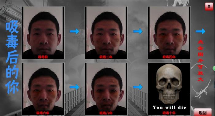 VR禁毒驾驶体验  AR VR毒驾模拟 禁毒虚拟现实VR