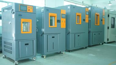 恒温恒湿试验箱的制冷系统四大部件