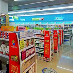 安徽连锁药店货架
