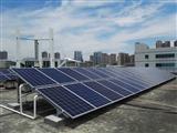 Hybrid Wind Solar Power System