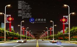 LED中国结工程
