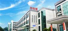 深圳思格雷科技有限公司