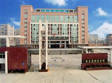 福建省榕城监狱
