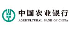 中国农业银行泸州市分行