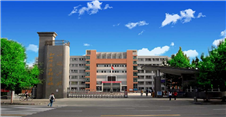 和田师范高等专科学校