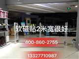 品牌鞋業防偷報警器雙北品牌13327710987