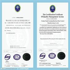 组织机构信用代码证