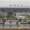 深圳北站--高铁站自动app系统