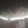 园艺工厂防尘喷雾降温人造雾工程案例