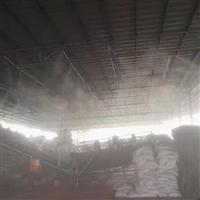 园艺工厂防尘喷雾降温线上雾投注案例